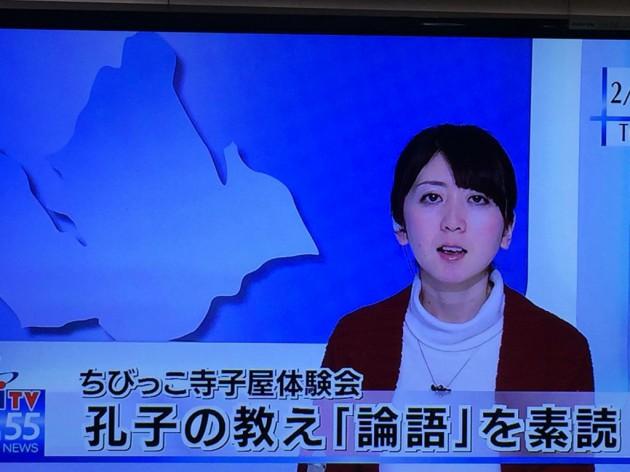 ケーブルテレビ1