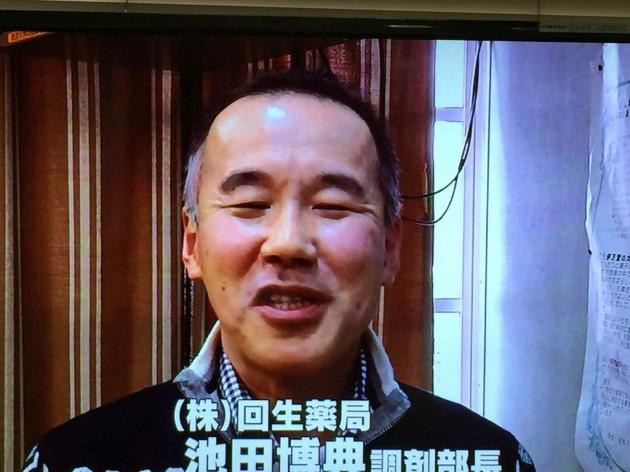ケーブルテレビ2