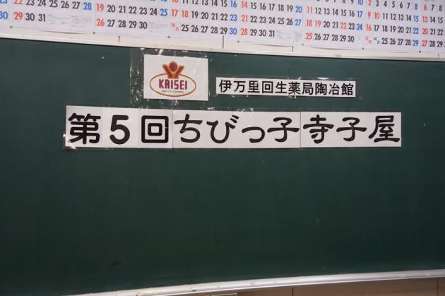 DSC02169