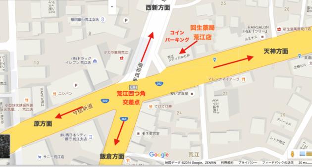 カイセイ荒江店地図